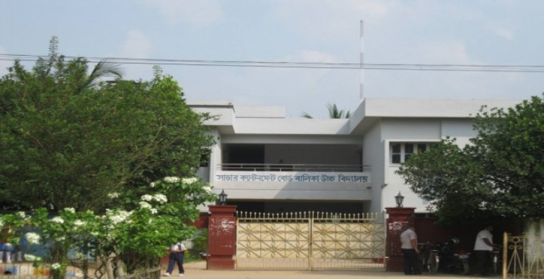 11th Senior Staff Course on Edu & Management (SSCEM)